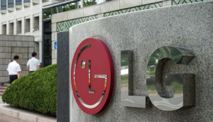 LG International Indonesia,